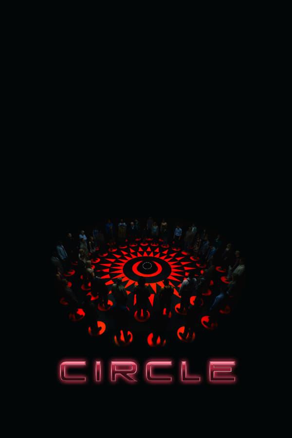 წრე / Circle