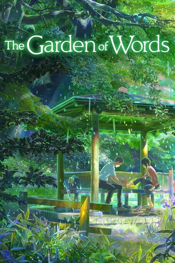 სიტყვების ბაღი / The Garden of Woods