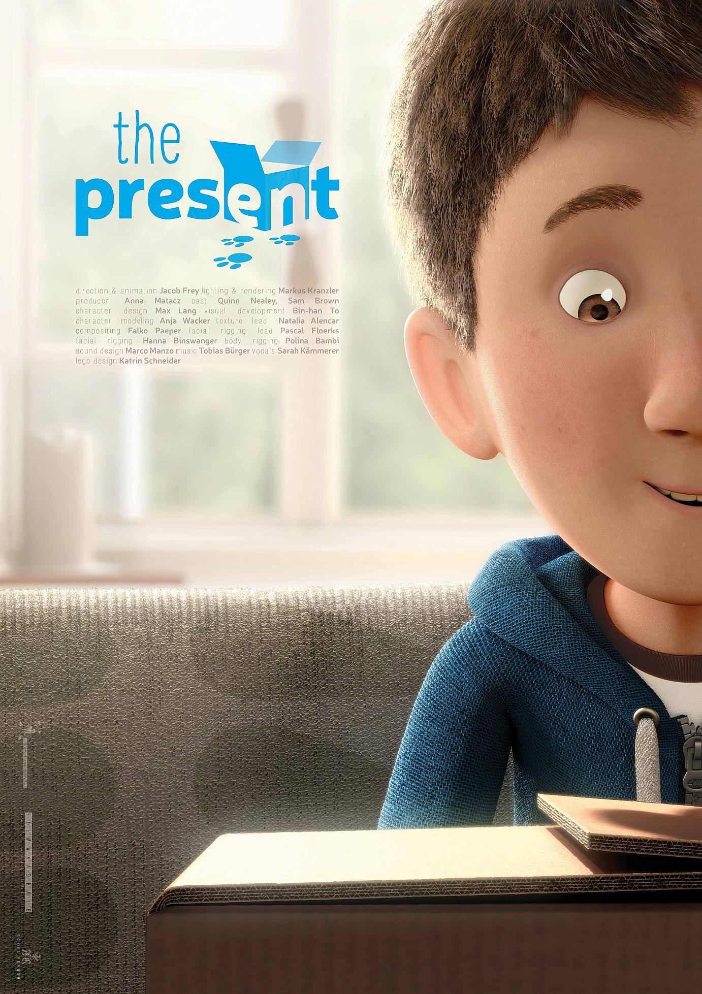 საჩუქარი / The Present