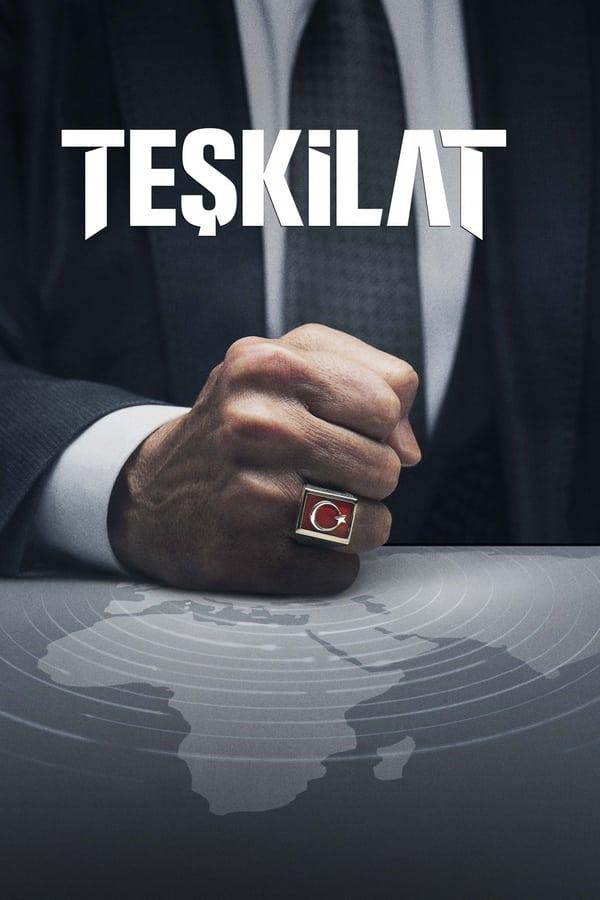 ორგანიზაცია / Ankara