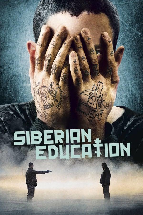 ციმბირული აღზრდა / Siberian Education
