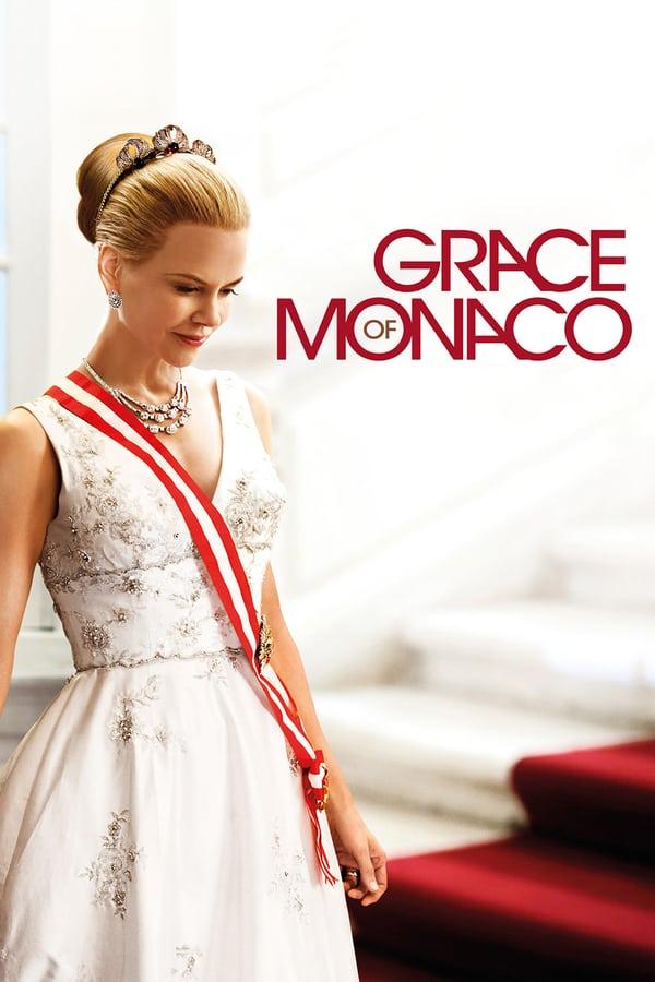 მონაკოს პრინცესა / Grace of Monaco