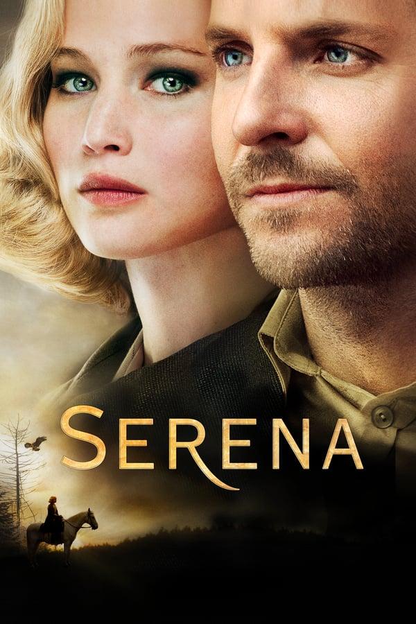 სერენა / Serena