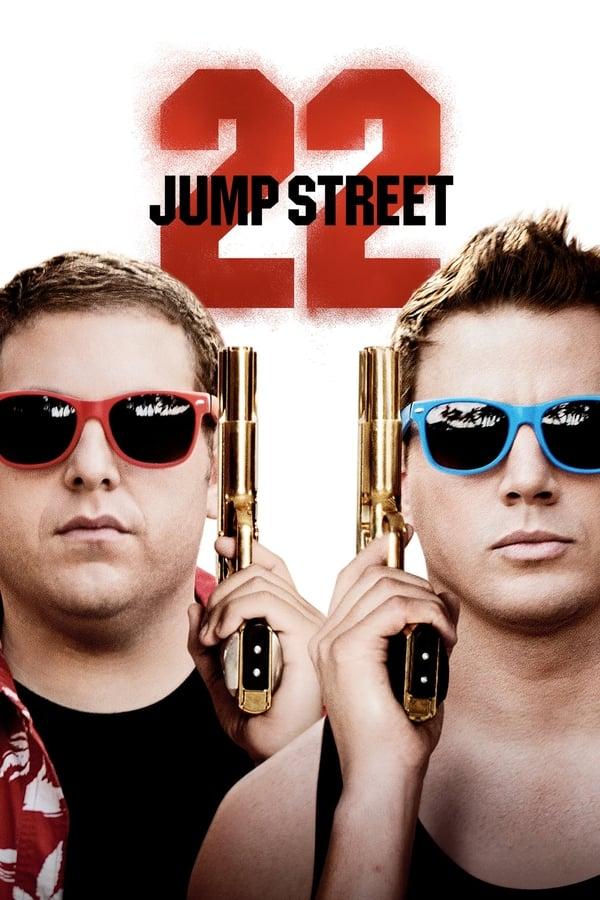 22 ჯამფ სტრიტი / 22 Jump Street