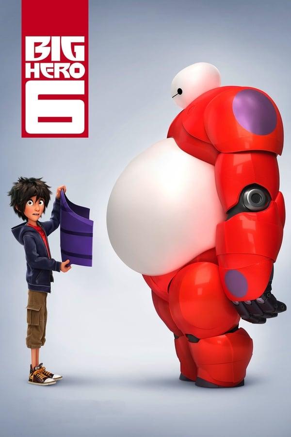 დიდი გმირი / Big Hero 6