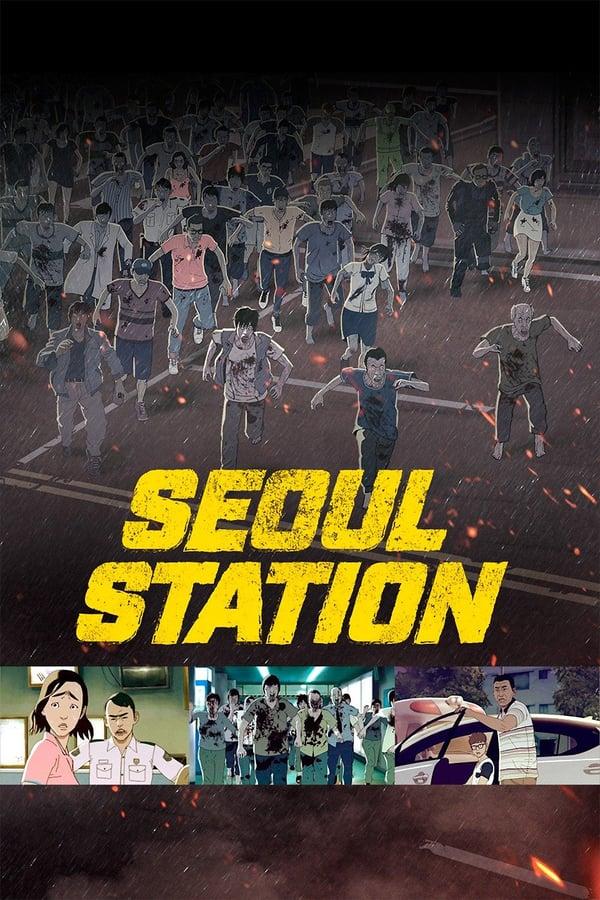 სადგური სეული / Seoul Station
