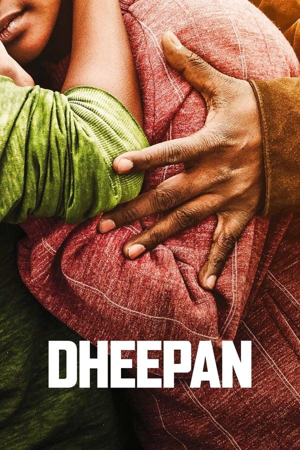 დიპანი / Dheepan