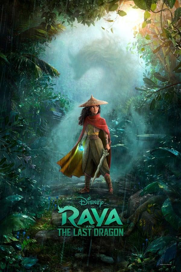 რაია და უკანასკნელი დრაკონი / Raya and the Last Dragon