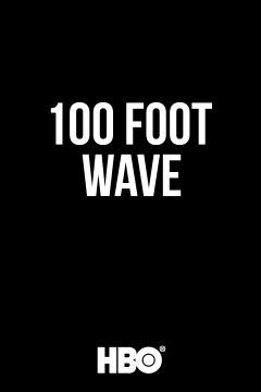 100 ფუტის ტალღა / 100-Foot Wave