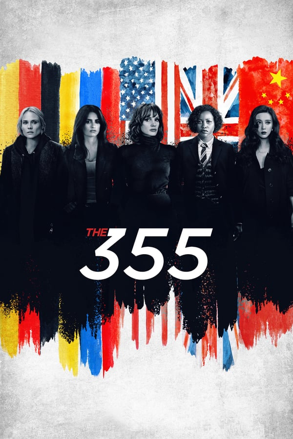 355 / The 355