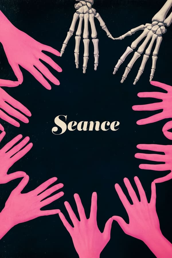 სეანსი / Seance