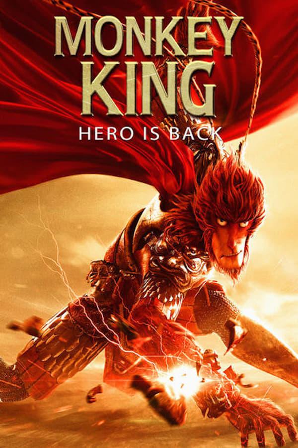 მაიმუნთა მეფე: გმირი დაბრუნდა / Monkey King: Hero Is Back