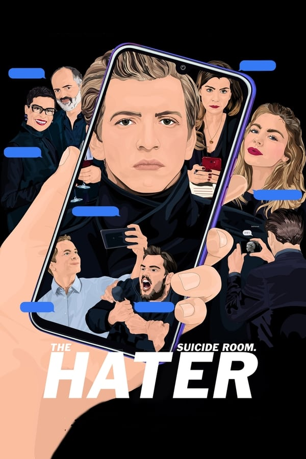 სუიციდის ოთახი: მოძულე / Suicide Room: Hater