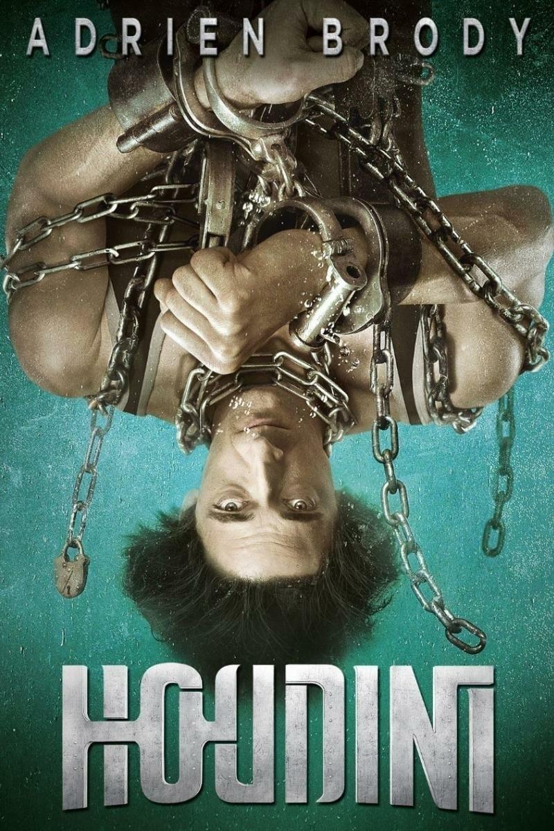 ჰუდინი / Houdini