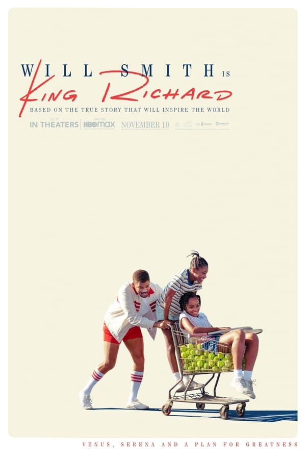 მეფე რიჩარდი / King Richard