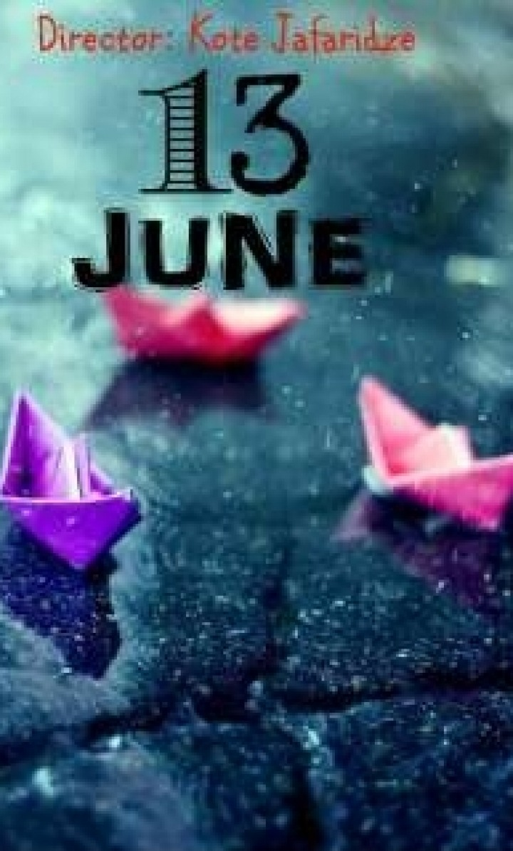 13 ივნისი / 13 June