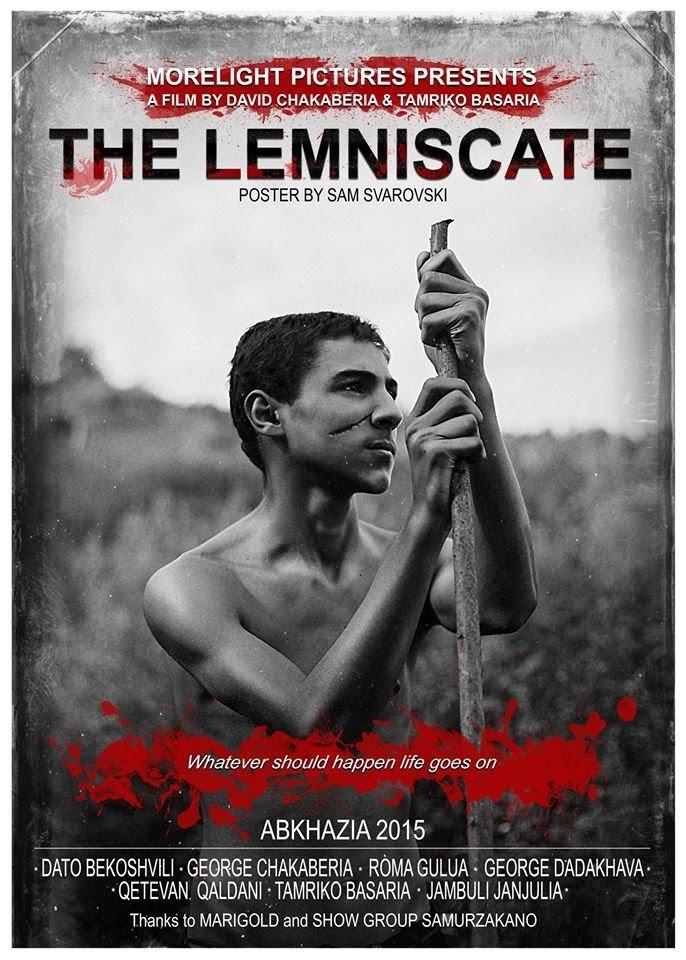 ლემნისკატა / The Lemniscate