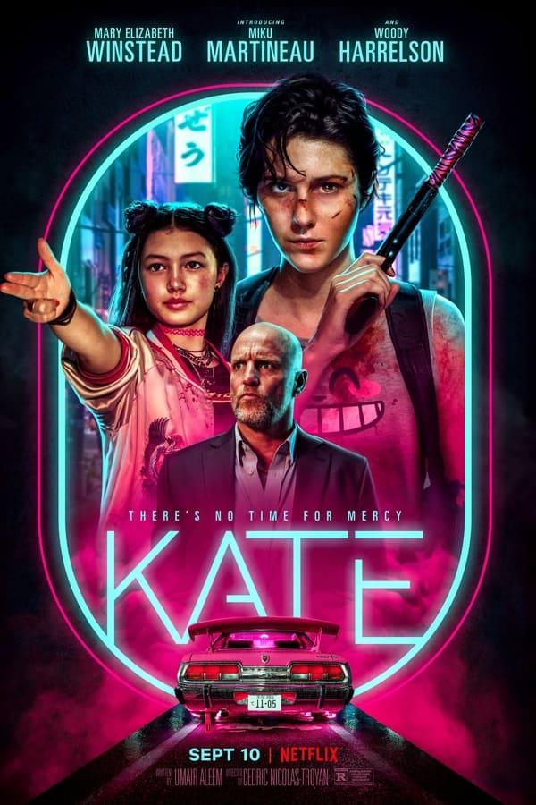 ქეითი / Kate