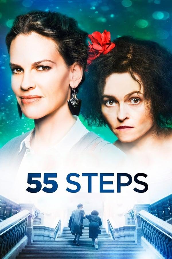 55 საფეხური / 55 Steps